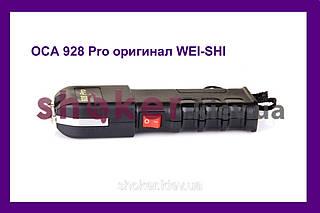 Электрошокер 928 Pro с антивыхватывательными пластинами оригинал  (шокер) (shoker)