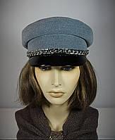 Фуражка бретонская кепка капитана из кашемира с лаковым козырьком и цепочкой (голубая).