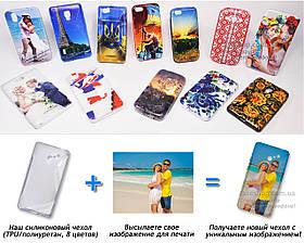 Печать на чехле для Huawei Ascend D2 (Cиликон/TPU)