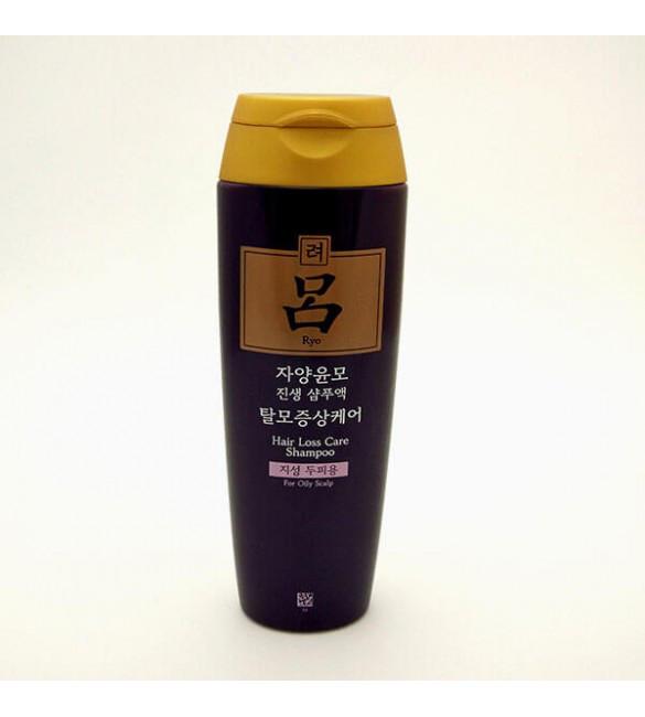 Лечебный шампунь против выпадения волос Ryo