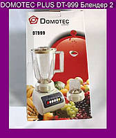 Блендер 2 в 1 DOMOTEC PLUS DT-999!Хит цена