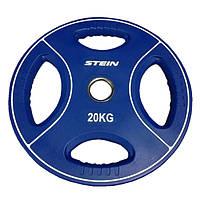 Диски кольорові обгумовані з хватом Stein 20 кг