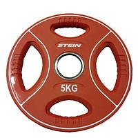 Диски кольорові обгумовані з хватом Stein 5 кг