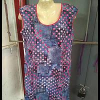 Платье женское размеры 46
