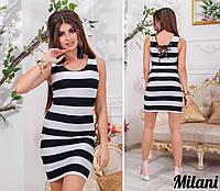 Платье женское ИГ287