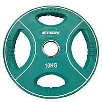 Диски кольорові обгумовані з хватом Stein 10 кг