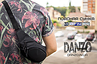 Поясная сумка бананка mod.FINGER