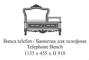 Тумба под телефон /ткань/ Cleopatra Simex