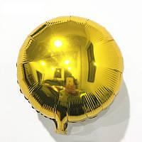 Шар круг фольгированный, ЗОЛОТО - 45 см (18 дюймов)