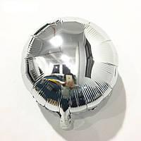 Шар круг фольгированный, СЕРЕБРО - 45 см (18 дюймов)