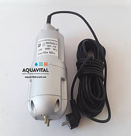 Погружной вибрационный насос «Малыш–3»  0,5 кВт 2–х клапанный (нижний забор воды)