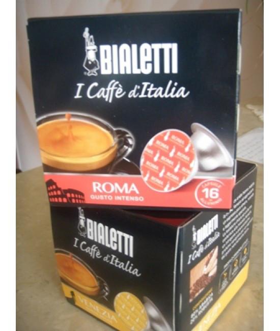 Капсулы Bialetti Roma 16капс