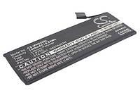 Аккумулятор для Apple MF156LL/A 1500 mAh