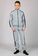 Подростковый , детский спортивный Костюм  (серый), р-р 36-42