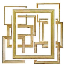 """Рамки под покраску """"эконом"""" шириной 25мм с рифленной поверхностью"""