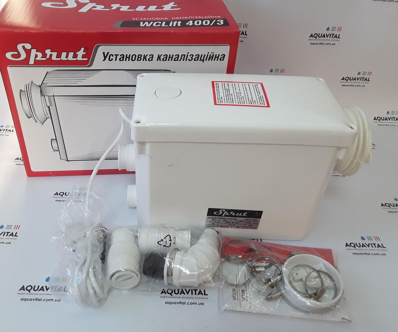 Бытовая канализационная установка Sprut WCLIFT 400/3