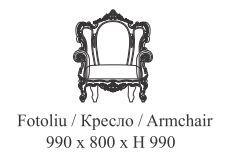 Кресло /кожа/ Cleopatra Simex