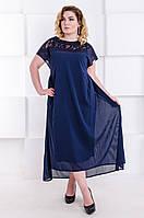 Платье-двойка Камбер  60-70 синий
