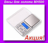Весы для золота МН500,Весы для золота МН500,Карманные ювелирные весы,Портативные электронные весы!Хит цена