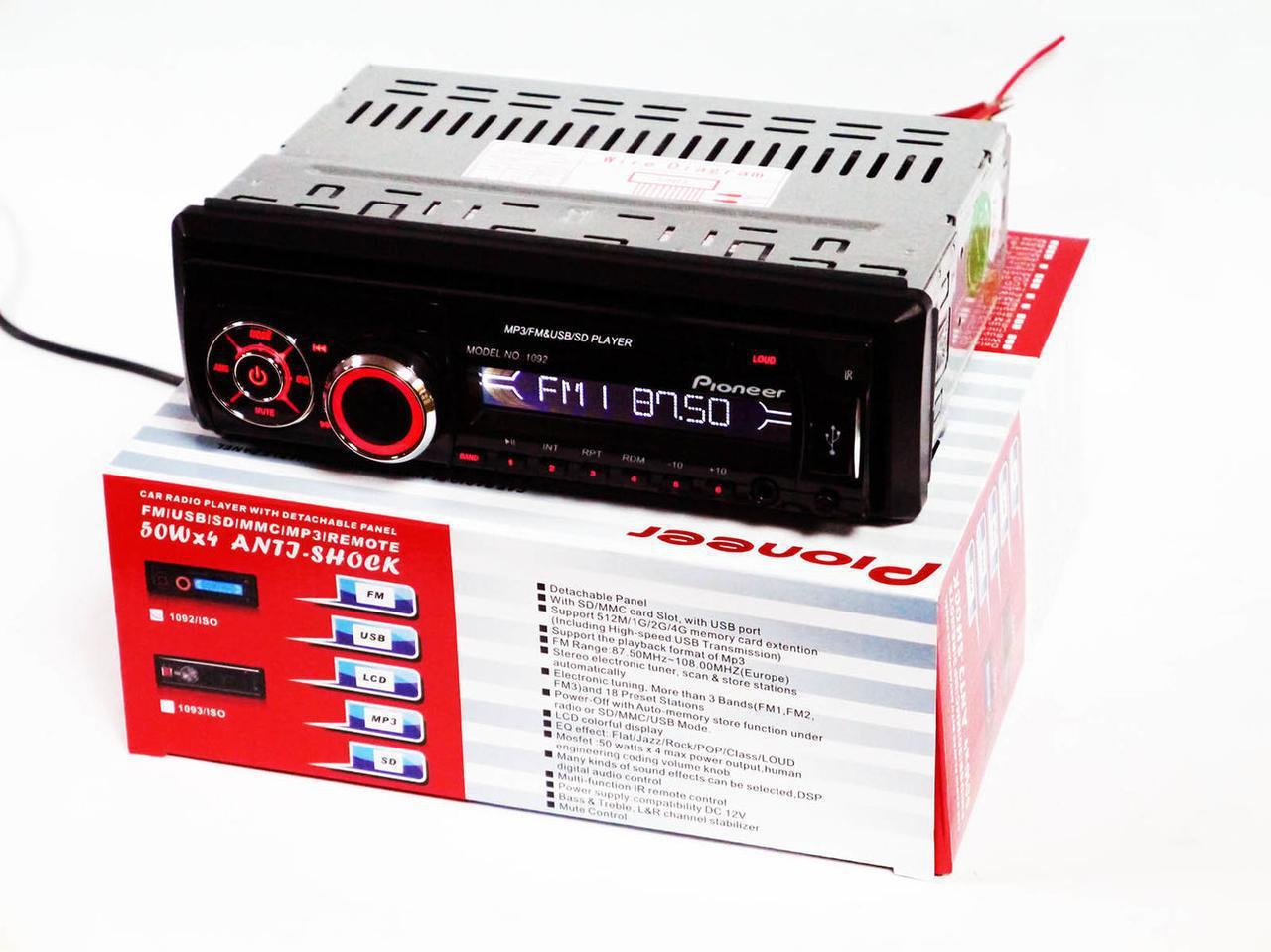 Автомобильная магнитола Pioneer 1092 MP3 съемная панель
