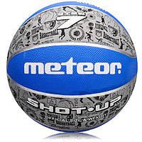 Баскетбольный мяч Meteor SHOT-UP размер 7 Blue-Grey (m0013)