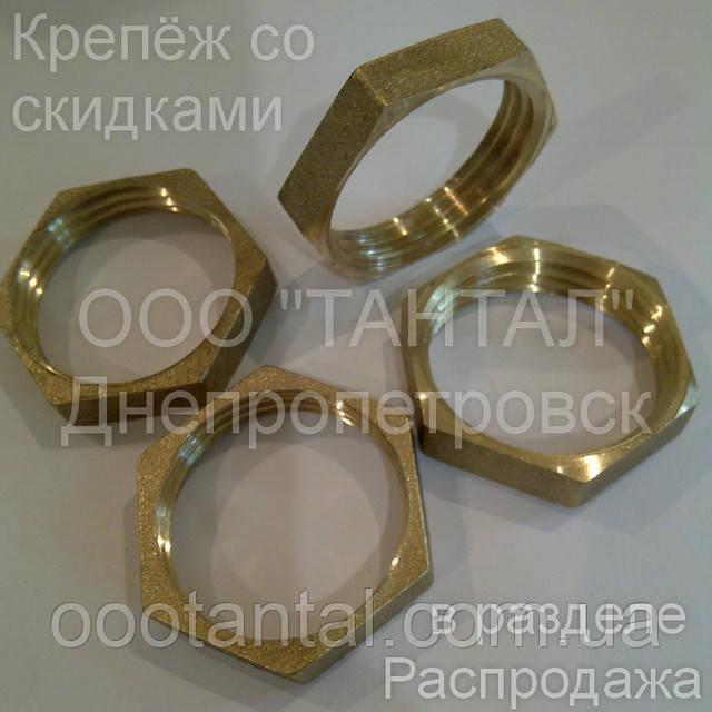 купить контргайки, кольца стопорные, ГОСТ, DIN, ISO, продажа шпоночный материал, шпонки, маслёнки, пресс-масленка
