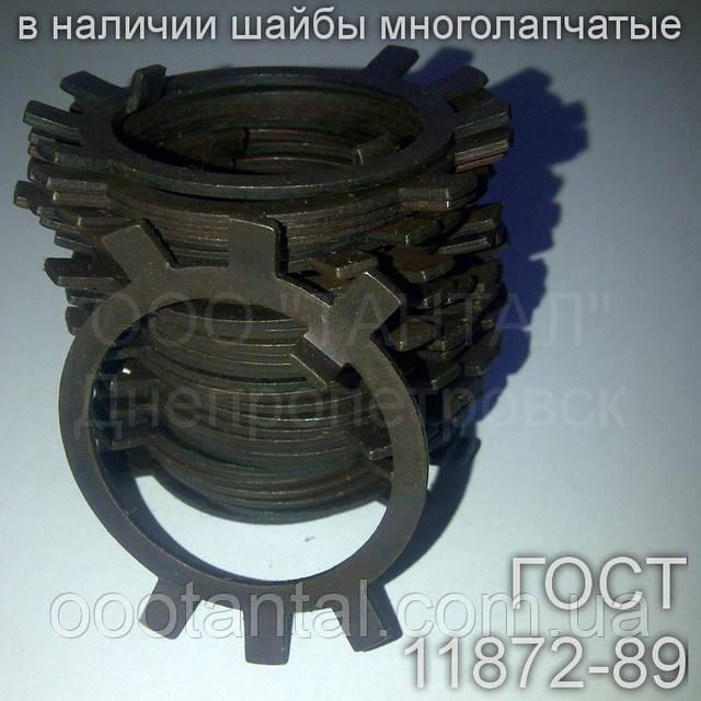 шайба многолапчатая, ГОСТ 11872-89, шайба стопорная