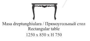 Приставной стол Cleopatra Simex