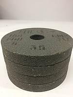 Круг шлифовальный 14-А 150х20х32
