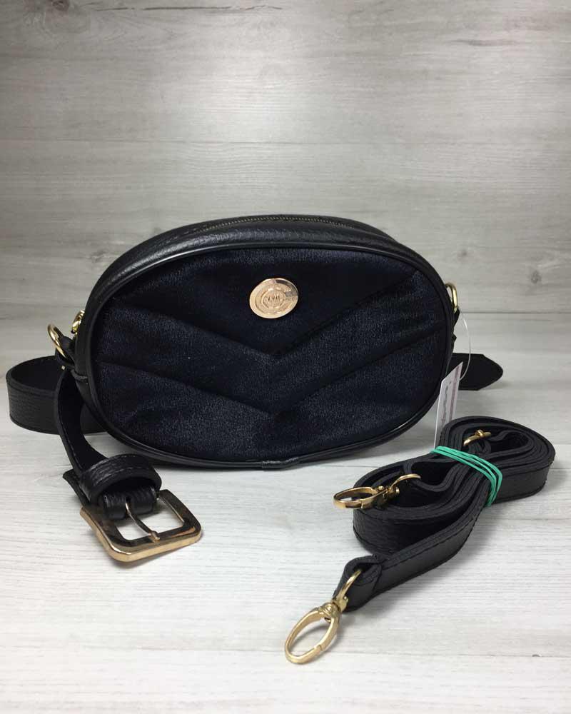 54de9762084c Женская сумка на пояс- клатч WeLassie черного цвета Бархат черный, фото 1