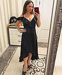 Женское платье с рюшами (4 цвета), фото 6