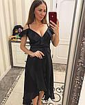 Женское платье с рюшами (4 цвета), фото 7