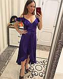 Женское платье с рюшами (4 цвета), фото 9