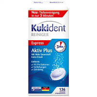 Kukident AktivPlus Gebissreiniger-Tabs - Таблетки для очищения зубных протезов