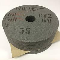 Круг шлифовальный 14-А 175х16х32