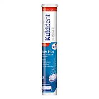 Kukident Reiniger Express Aktiv Plus - Таблетки для очищения зубных протезов
