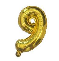 """Шар фольгированный цифра """"9"""", ЗОЛОТО - 35 см (14 дюймов)"""