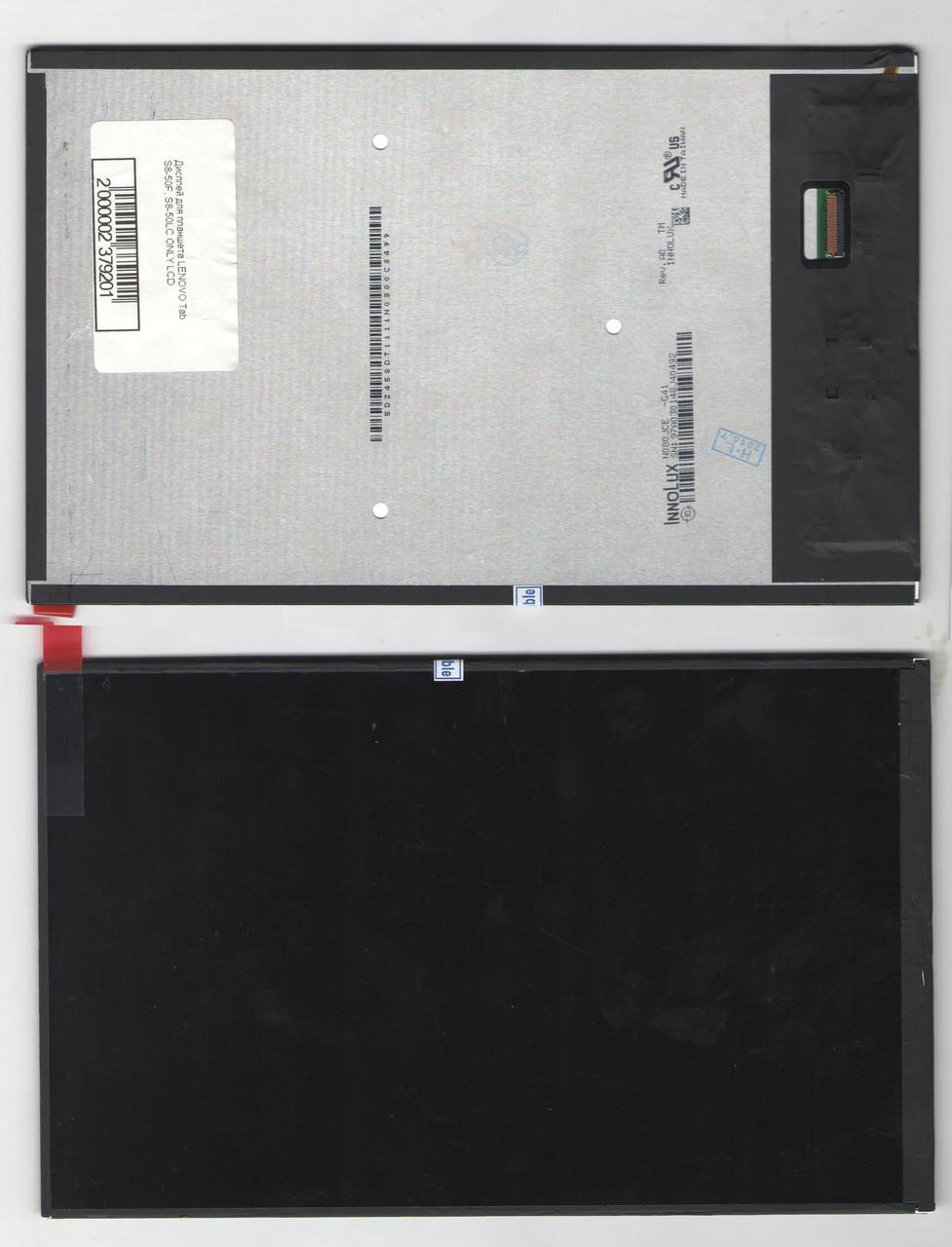 Дисплей для планшету Lenovo  S8-50F #INNOLUX N080ICE-G41 REV.A0