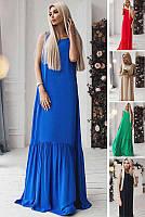 Длинное летнее платье  *Скарлетт*