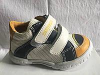 Кроссовки для мальчика синие с жёлтым Шалунишка р.22