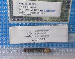 Головка алмазная 8х8х6 L40 90град. коническая со спеченным алмазным слоем