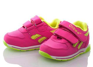 Кроссовки для девочек Clibee (Румыния)