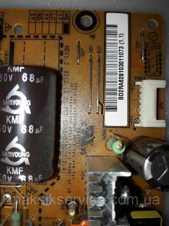 Блок питания LG32LN540V EAX64905001