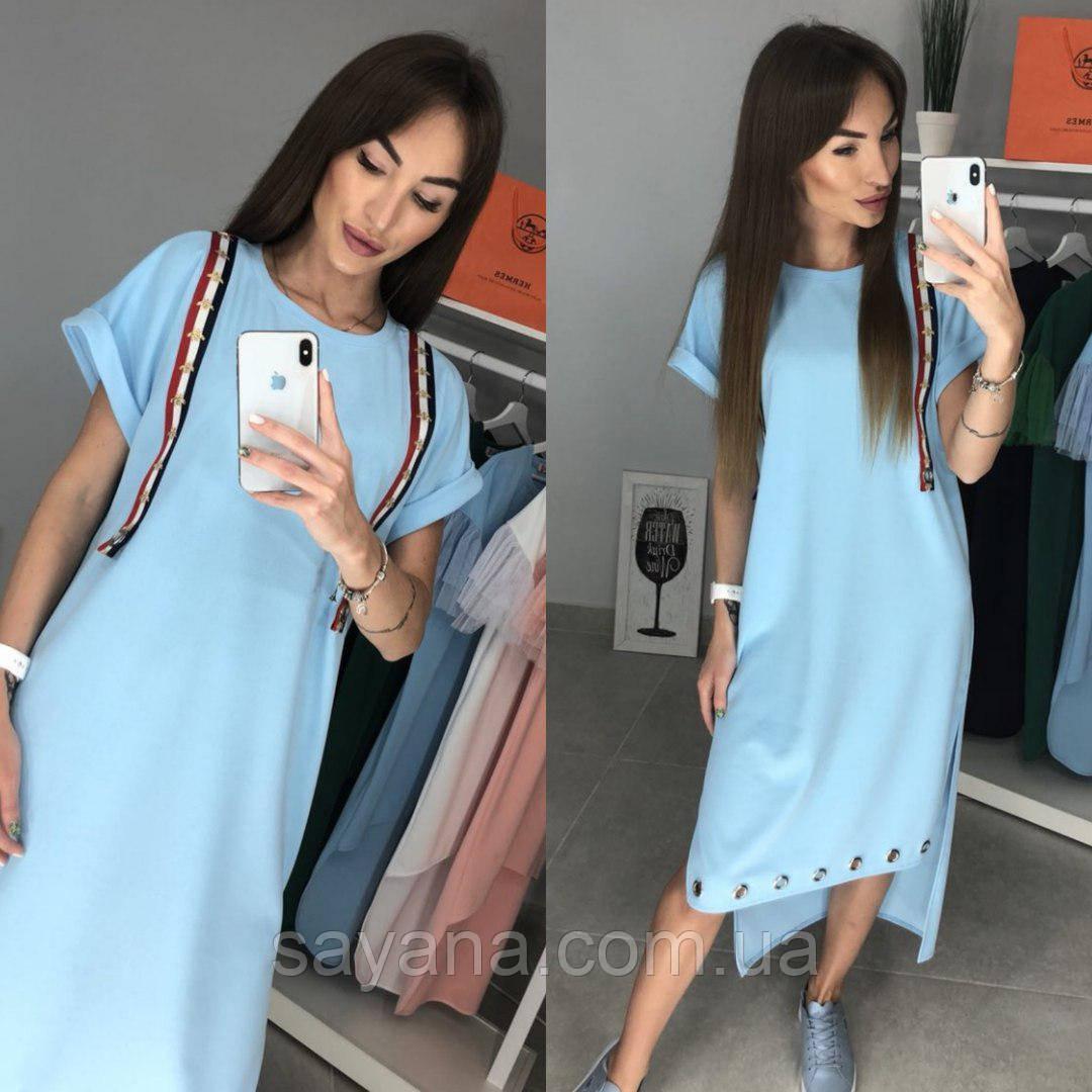 ef83689ebfc Женское стильное платье-туника с люверсами и лентой