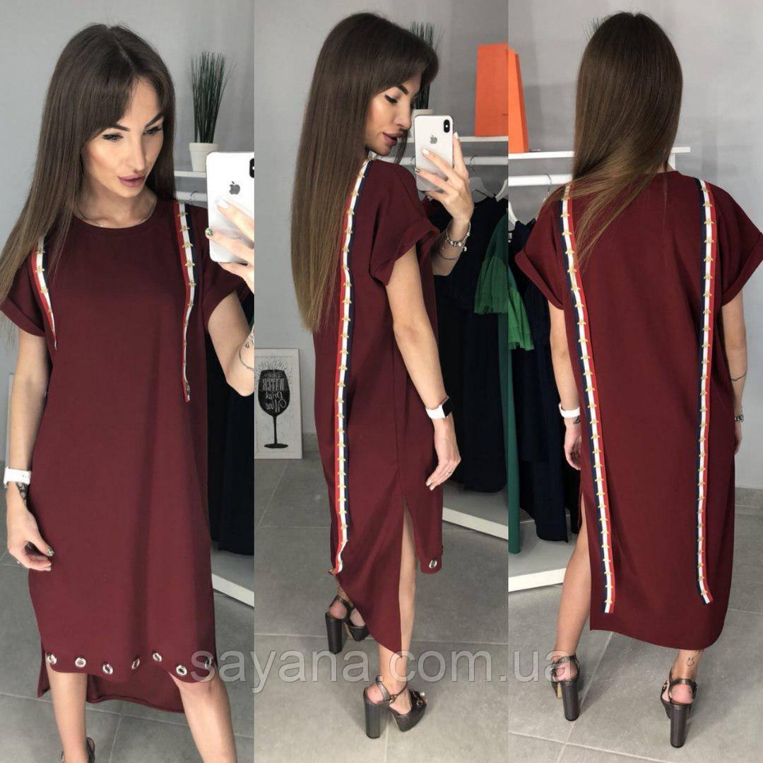 e7e8db626d54 Женское стильное платье-туника с люверсами и лентой, в расцветках.  ВФ-12-0618