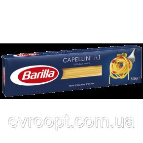 Макароны Barilla Capellini n.1 - 500g