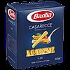 Макароны Barilla Casarecce n. 287 - 500 г