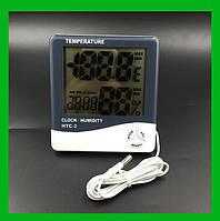 Цифровой термометр с выносным датчиком HTC-2!Акция