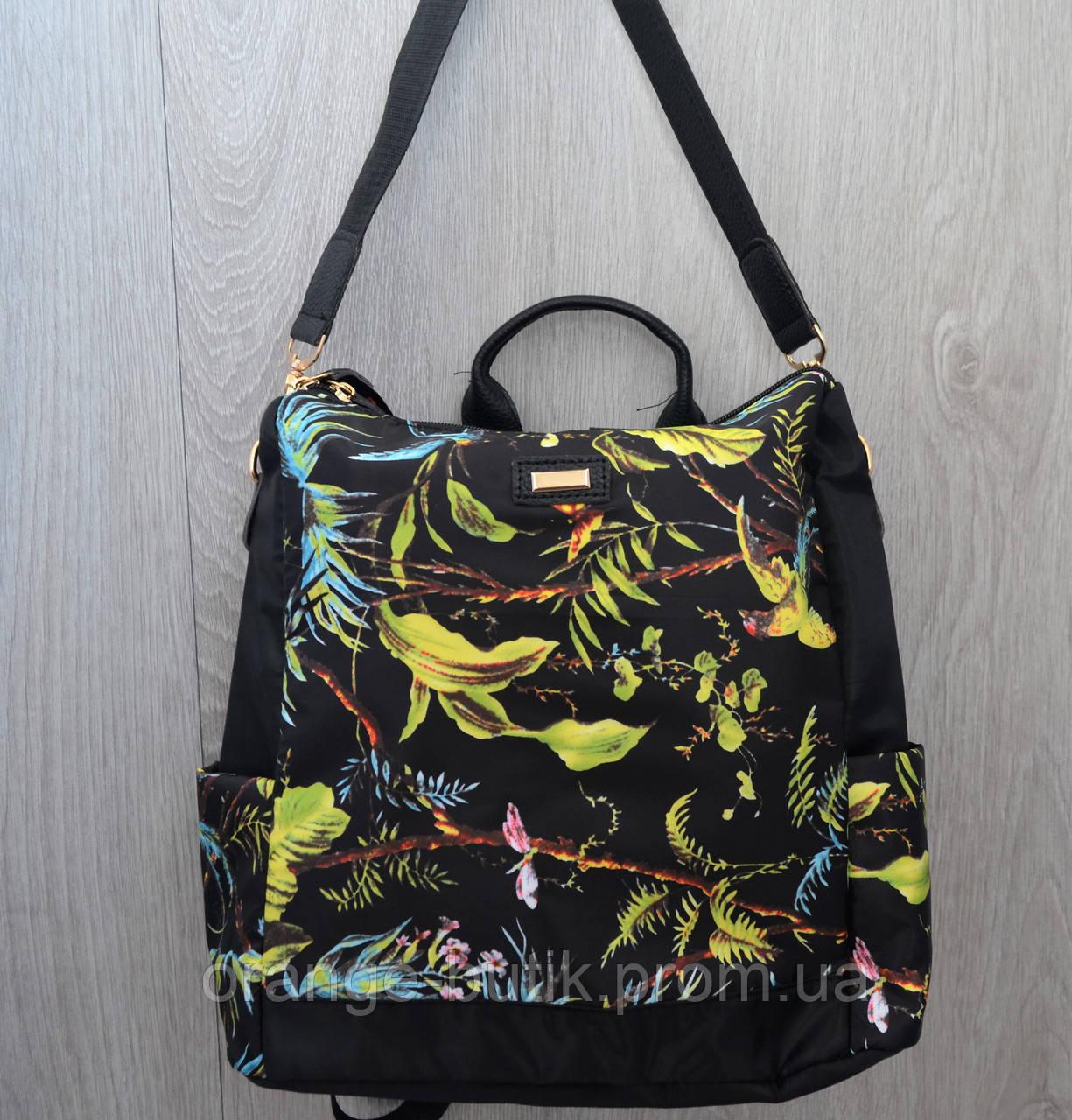 385829bc528a Школьная Сумка-рюкзак с Лиственным Принтом, Ассортимент Цветов — в ...