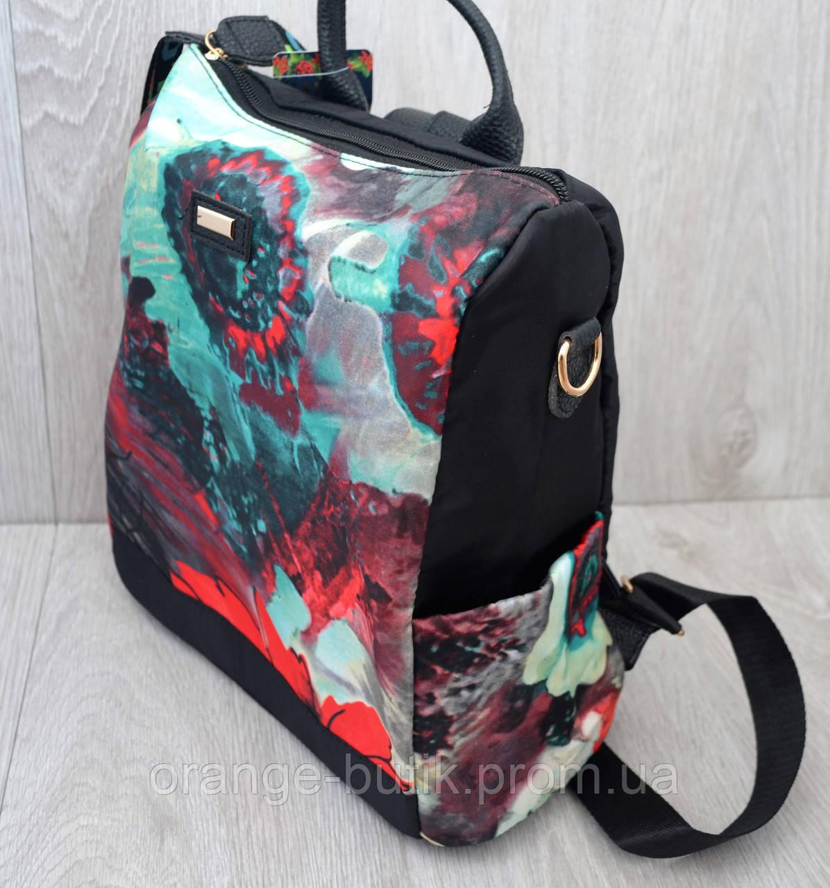 e35e59b3131d Школьная сумка-рюкзак с абстрактным принтом, ассортимент цветов ...